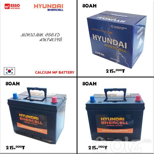 HYUNDAI ENERCELL / 80 AH /