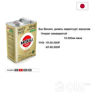 MITASU oil Бүх бензин, дизель хөдөлгүүрт