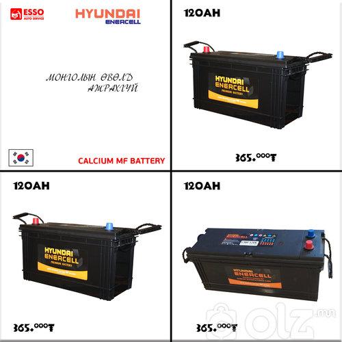HYUNDAI ENERCELL / 120 AH /