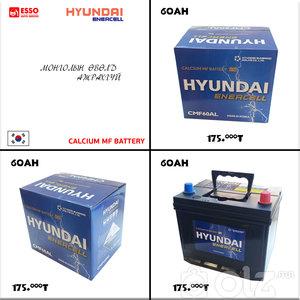 HYUNDAI ENERCELL / 60 AH /