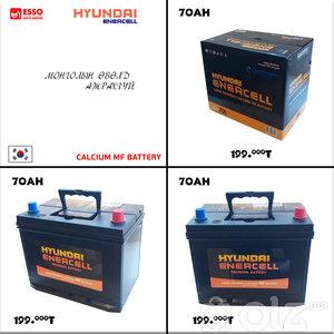 HYUNDAI ENERCELL / 70 AH /