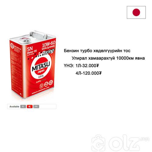 MITASU oil Бензин турбо хөдөлгүүрт