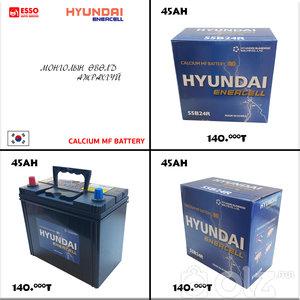 HYUNDAI ENERCELL / 45 AH /