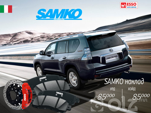 Samko150 Наклад