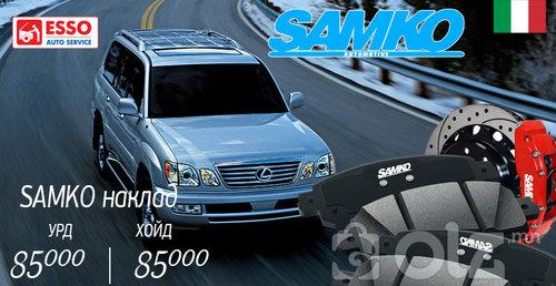 Samko470 Наклад