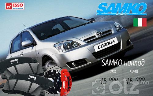 Samko Corolla Наклад