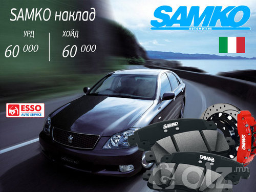 Samko Crown180 Наклад