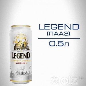 Legend 0.5l лаазтай