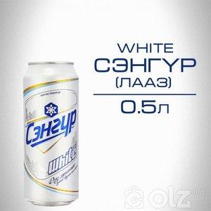 Сэнгүр White 0.5l