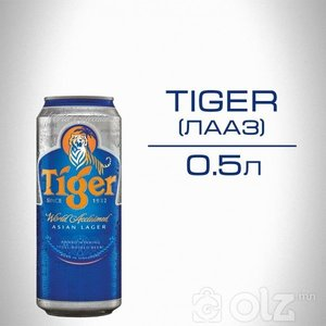 Tiger 0.5l лаазтай