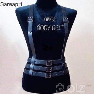 body belt