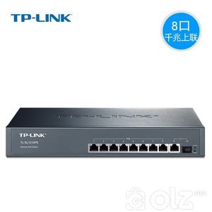 ethernet Poe switch