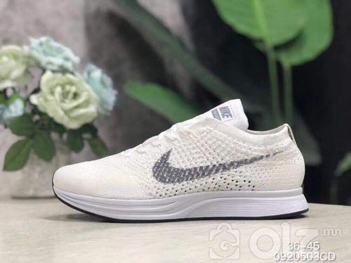 Nike keт