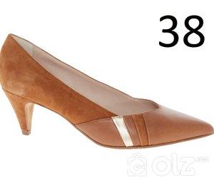 Арьсан туфль