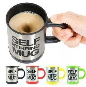 кофе хутгагчтай аяга