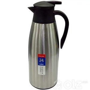 цайны халуун сав