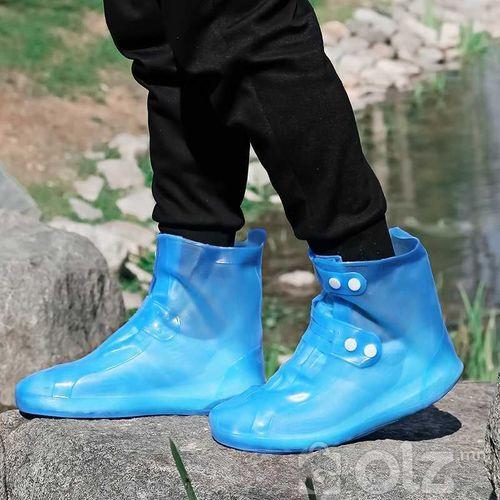 Гуталын хамгаалалт