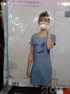 Охидын унтлагын хувцас