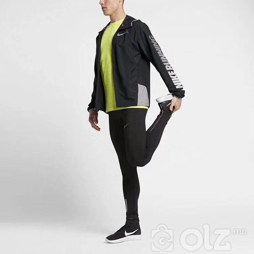 Nike halis