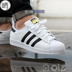 addidas superstar пүүз