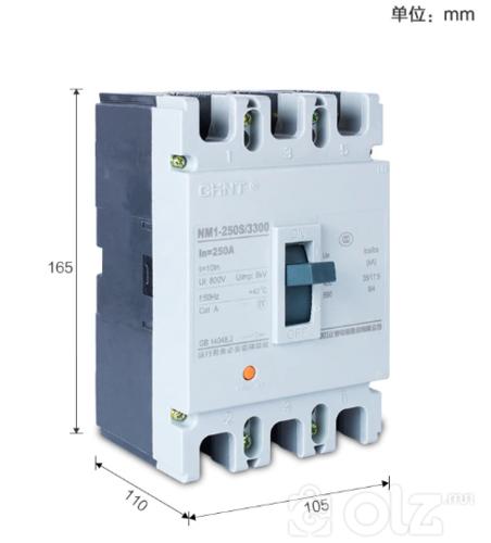 Автомат таслуур NM1-250S/3300 125-250A