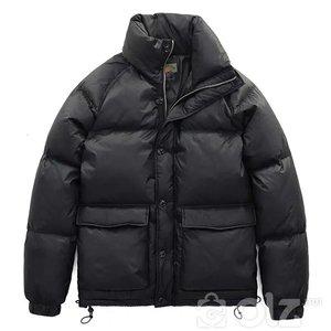 Morota сөдөн куртик