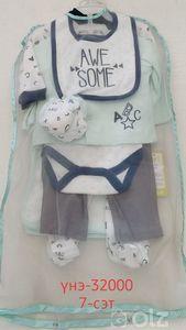 0-9 baby body