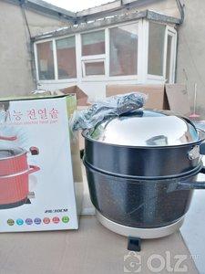 халуун тогоо, ширмэн дотортой