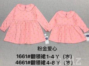 Охидын ханцуйтай даавуун платье